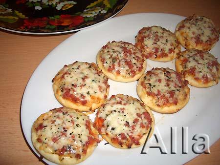 Пица Малютка